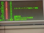 mini_PC311021.jpg