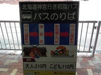 minipic00228.jpg